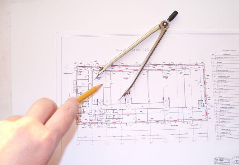 Проект системы отопления и