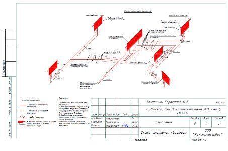 Проект Чертеж схема мах